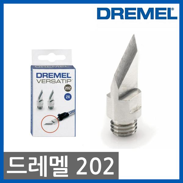 [드레멜] 2000/2200 절단팁 202(2개입)