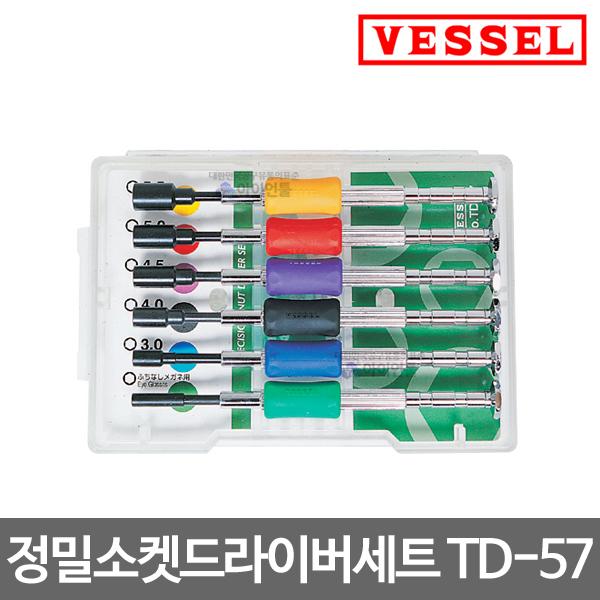 베셀 정밀소켓드라이버세트 TD-57(6PCS) 일제정품