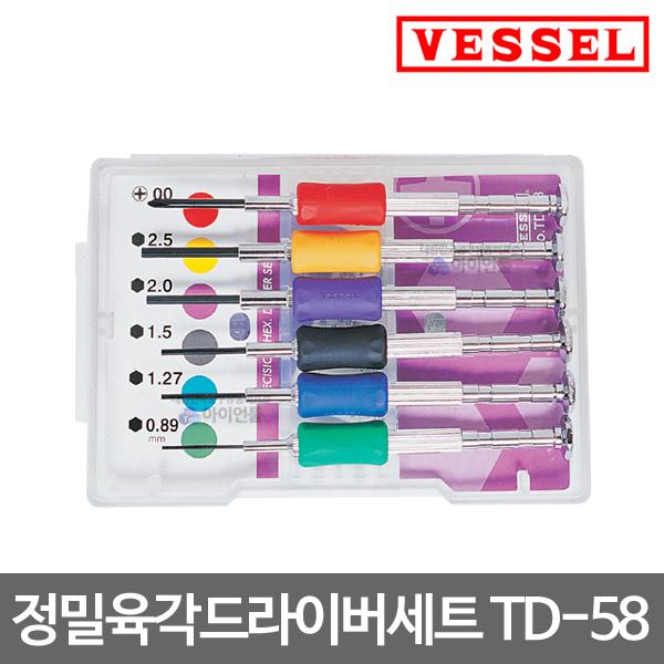 베셀 정밀육각드라이버세트 TD-58(6PCS) 일제정품