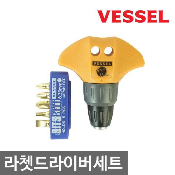 베셀 라쳇드라이버세트 TD-80(5PCS) 일제정품