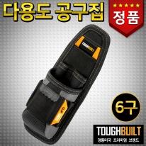 [터프빌트] 다용도 공구집 (6구) TB-30 줄자 파우치
