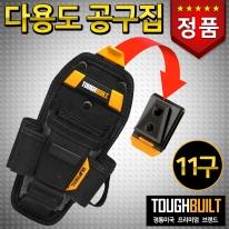 [터프빌트] 공구집 (11구) TB-CT-36-M7 전공용 파우치