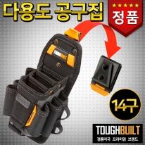 [터프빌트] 공구집 (14구) TB-CT-36-M10 전공용파우치