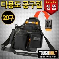 터프빌트 공구집 (20구) TB-CT-106A 공구가방