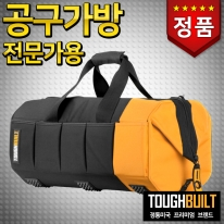 [터프빌트] 공구가방 TB-60-20 대형 공구백 공구집