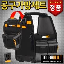 터프빌트 공구가방세트 (공구집포함) TB-CT-180-8