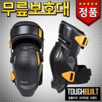 터프빌트 무릎보호대 TB-KP-3 전문가용 젤핏보호대
