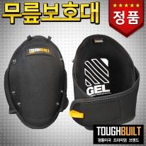 터프빌트 무릎보호대 TB-KP-G2 젤핏 안전보호대