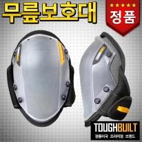 터프빌트 무릎보호대 TB-KP-203R 폼피트 안전보호대