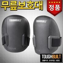 [터프빌트] 무릎보호대 TB-KP-1 쿠션 안전보호대