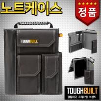 [터프빌트] 노트케이스 TB-56-IP-C 노트가방 아이패드가방