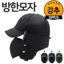 [SUPPLEX] 방한모자 겨울모자 등산 골프 낚시 마스크 모자
