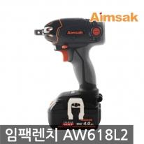 아임삭 충전임팩트렌치 AW618L2 18V 4.0Ah 배터리2개