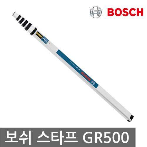 보쉬 스타프 오토레벨 GR500 GOL26D/GOL32D