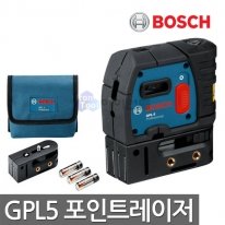 보쉬 GPL5 포인트 레이저수평계 레이저레벨 빠른정렬
