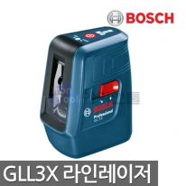 보쉬 3라인 레이저레벨 GLL3X 레이저수평 GCL25 GPL5 정품대리점