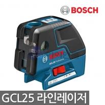 보쉬 라인레이저레벨 GCL25 포인트라인 콤비레이저