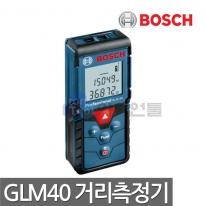 보쉬 레이저거리측정기 GLM40 정품 자동줄자 초소형거리측정기