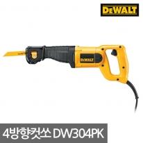 디월트 4방향 컷소 DW304PK 1000W 전기컷쏘 정품