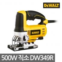 디월트 직소 DW349R 500W 7단 속도조절