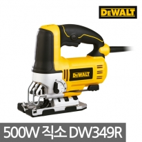 디월트 직소 DW349R 500W 속도조절 오비탈기능