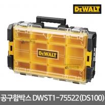디월트 터프시스템 공구함 DWST1-75522 (DS100)