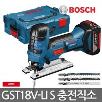 보쉬 충전직소 GST18V-LI S 5.0ah 배터리2개 무선직쏘기
