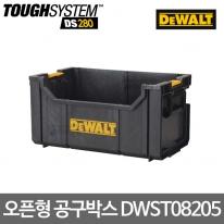 디월트 터프시스템 오픈 공구함 DWST08205 DS280