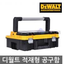 디월트 T-STAK 공구함 DWST17802 적재형 부품함