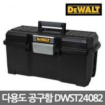 [디월트] 다용도 공구함 DWST24082 공구가방 공구집
