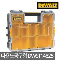 디월트 다용도공구함 DWST14825 부품함 부품정리함