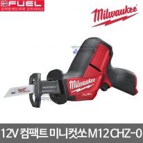 밀워키 12V 충전미니컷쏘 M12 CHZ-0 베어툴 본체만 컴팩트컷소