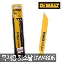 디월트 목재용 컷소날 DW4806 (5pcs) 컷쏘날