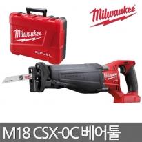 밀워키 FUEL 충전컷소 M18 CSX-0C 18V 베어툴 본체만(하드케이스)