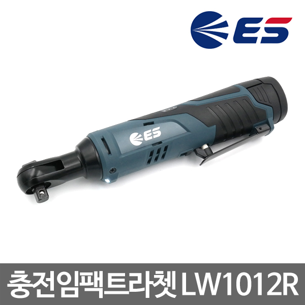 ES산전 충전임팩트라쳇 LW1012R 12V 2.0Ah 배터리2개