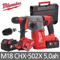밀워키 SDS-PLUS 충전로타리함마드릴 M18 CHX-502X 18V 5.0AH 배터리2개