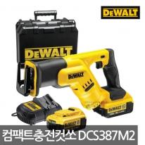[디월트] 컴팩트 충전컷쏘 DCS387M2 18V 4.0Ah