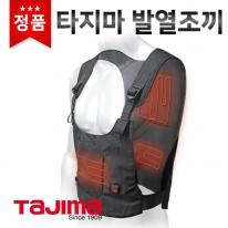 타지마 발열조끼 5V HD-VE501N 온열 보온 방한조끼