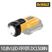 디월트 LED 충전작업등 DCL508N 10.8V 베어툴