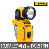 [디월트] LED 충전 작업등 DCL510N 10.8V 베어툴