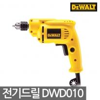 디월트 전기드릴 DWD010 380W 스킬 6.5mm 정품