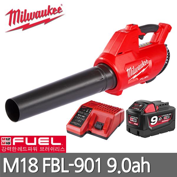 밀워키 FUEL 아웃도어 충전송풍기 M18 FBL-901 9.0Ah 배터리1개
