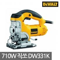 디월트 직소 DW331K 710W 7단계 속도조절