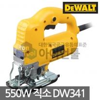 디월트 직소기 DW341 550W 절단 전기 직쏘 정품