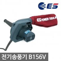 ES산전 송풍기 B156V 먼지제거/집진기능/핸드브로워