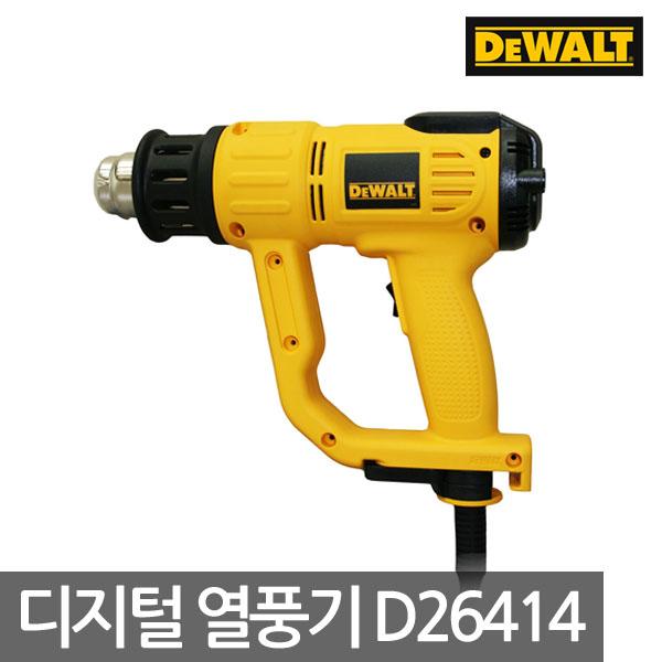 디월트 열풍기 D26414 2000W LCD 온도조절