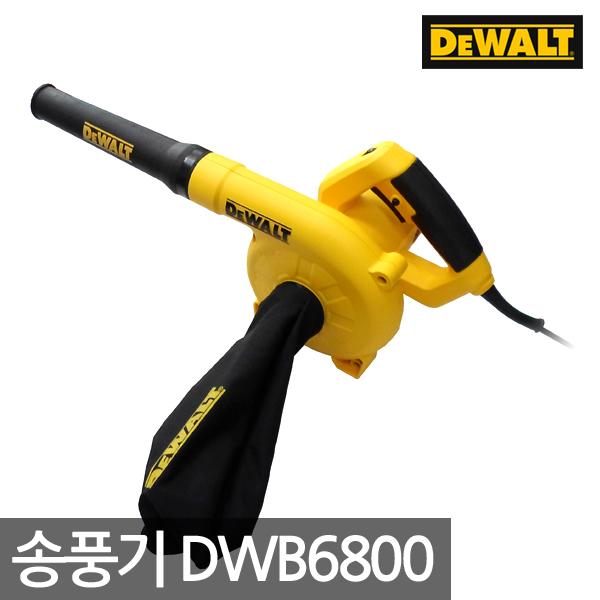 디월트 송풍기 DWB6800 800W 브로워 집진기 먼지제거