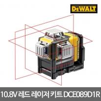 디월트 충전 레드 레이저레벨 DCE089D1R 10.8V 2.0Ah