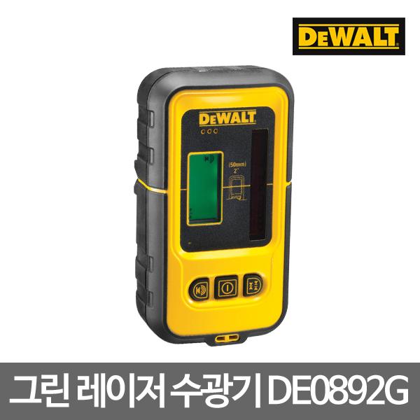 [디월트] 그린 레이저 수광기 DE0892G (디월트전용)