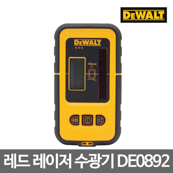 [디월트] 레드 레이저 수광기 DE0892 (디월트전용)